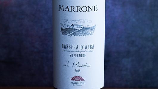 Italiensk Vinanmeldelse
